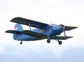 Antonov An-2P HA-ABA