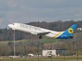 Ukraine International Airlines UR-GAR Boeing 737-4Y0