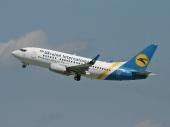 Ukraine International Airlines UR-GAS Boeing 737-528