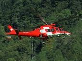 Agusta Westland AW 109SP 'Da Vinci' HB-ZRZ